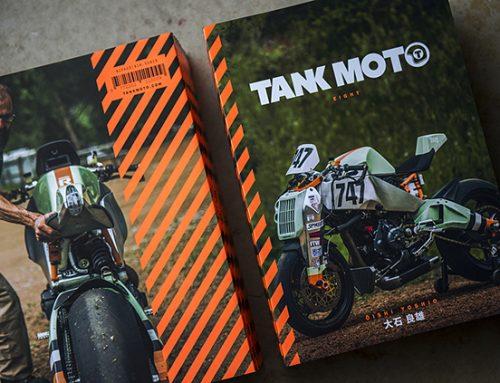 """Tank Moto #08 – """"oishi yoshio"""""""